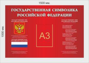 GS-RО_0008